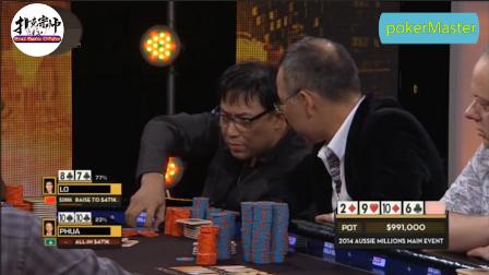 德州扑克:亚洲土豪争巨额底池!是人傻还是钱多?