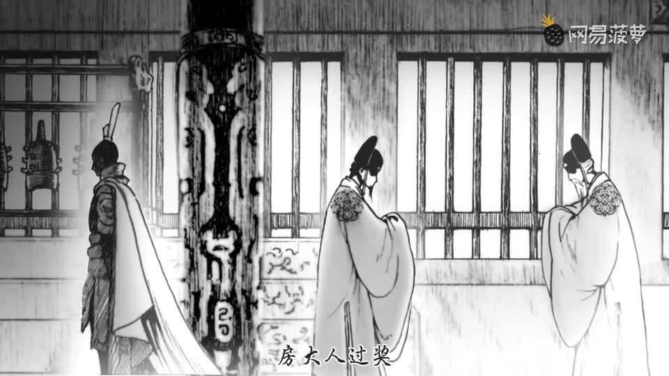 【长歌行第一话:黄钟】