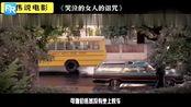 六分钟看完温子仁制片的新作《哭泣的女人的诅咒》