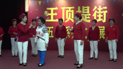 张玉红、杨璐萍、李平英等演出评剧折子戏《向阳商店:夸手》