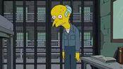 【辛普森一家】Burns的监狱风云