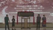 吴佳怡赵弈钦首度甜蜜合作  新戏《语星如愿之步步杀机》开拍-搜狐视频上海站-搜狐视频娱乐播报
