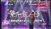 二人台小品《难叫门》 表演:池银寿 富越武;—在线播放—炎黄互动,视频高清
