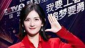 谢娜担任央视主持,节目破第一,何炅发文网友评论炸锅意味深长