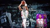 【也不知道燃不燃系列】NBAlive:麦迪35秒13分再现