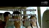 MC小炜情缘-說謊的情义