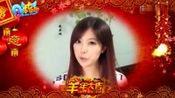 QQ炫舞主播明星大拜年