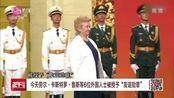 """今天劳尔·卡斯特罗·鲁斯等6位外国人士被授予""""友谊勋章"""""""