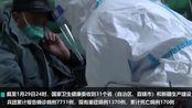31省区市新增新型冠状病毒肺炎病例1737例 累计7711例