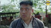 《太行英雄传》:大喜铁锤回到了青窑村还念着以前