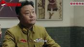 密查:武仲明连续杀了几个鬼子军官,激怒了日军!