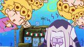 黄 金 蟹 堡 王 镇 魂 曲