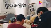 《爱上北斗星男友》花絮:徐璐张铭恩片场大挑战,台词烫脑壳