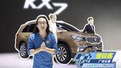 【爱极客2016广州车展】起亚KX7 索兰托国产版采用新命名