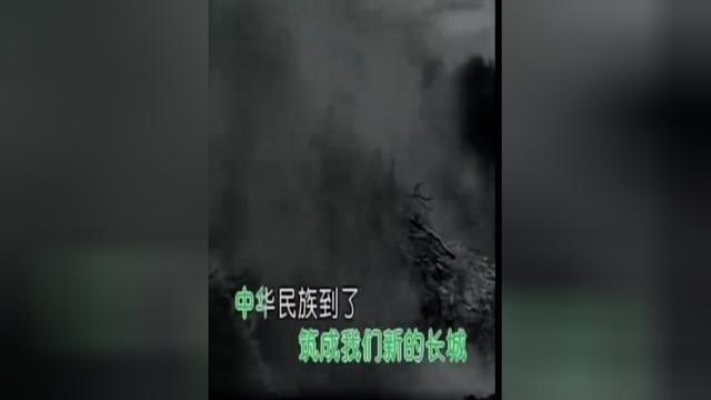 中华人民共和国国歌(MTV)-国语