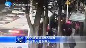 西宁路面塌陷9人遇难 退伍军人舍命救人