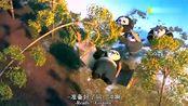 功夫熊猫3 熊猫萌宝宝大反攻