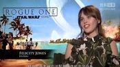 《星球大战外传:侠盗一号》IMAX主创特辑