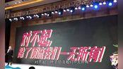 真有钱!网曝湖南卫视2020跨年阵容官宣,将市面上所有流量一网打尽!