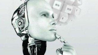 速记员与翻译要失业了?人工智能会引起失业大潮吗?
