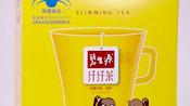 碧生源纤纤茶2.5g袋60袋轻鬆享瘦减肥泡茶饮品