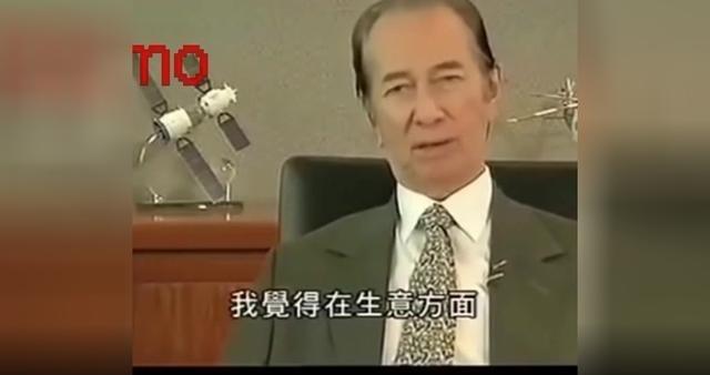 澳门赌王何鸿燊坐拥千亿赌场却从不赌博,这到底是为什么?