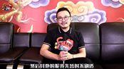 《破冰行动》导演刘璋牧FUN星谈,特警比黄景瑜还可爱
