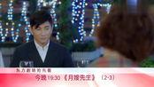 月嫂先生吴奇隆现身发小婚礼遇李小冉两人因赔偿金不欢而散