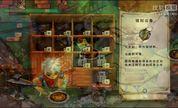 舞秋风【Bastion堡垒】 Ep.8 遇到神秘人_