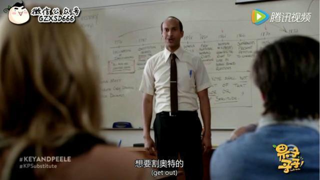 老师点名2之从没看到过这样的英语老师