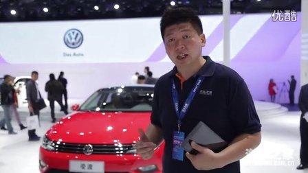 年轻干练 广州车展解读上海大众凌渡