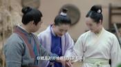 《盛唐幻夜》03集-i尚娱乐