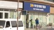 北京:40万银行门口被抢 警方30分钟擒获劫匪
