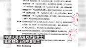 西安奔驰女车主母亲被2次限制高消费 via澎湃新闻