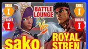 街霸5CE sako(Menat) vs ROYAL_STREN(Ryu)