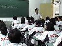 高一语文优质示范课《中国艺术表现里的虚和实》 冯盛旺课堂实—在线播放—优酷网,视频高清在线观看