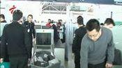 广州白云机场:日缴充电宝700个打火机上