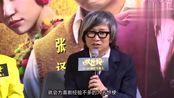 《妖铃铃》路演到上海 南北笑星聚集吴君如导演之作
