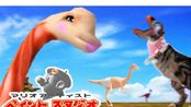 【fuji】在《马里奥艺术家:图画工作室》里再现可爱风的『侏罗纪世界』【生肉】