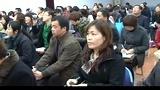 桓台县实验小学心理健康教育活动