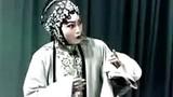秦腔戏曲大全 经典视频《安安送米》