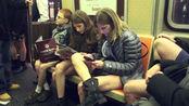 俄罗斯到底有多开放?地铁逛一圈后,很多游客表示难以接受