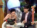 [爱米]20100712 康熙来了 名嘴推荐达官显要都吃什么!