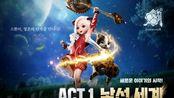 网石虚幻4MMO手游《剑灵:革命》最新职业召唤师试玩