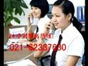 上海红木家具维修 【老师傅●快速维修】62●3376●30