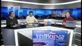 谈股论金2014-20140128-杨鸥:大盘弱势盘整继续