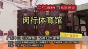 广东今典居红木家具展引爆市民购买红木热情联合上海今典居
