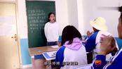 课堂上,老师教学生唱生僻字,学生来了个绝技,倒着唱!