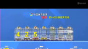 体彩玩法01月12日开奖 排三奖号902