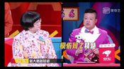 """【奇葩说】马东在线苦诉""""木鱼的烦恼"""""""